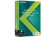 カスペルスキー 2013 マルチプラットフォーム セキュリティ 3年プライベート版