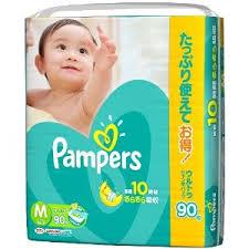 パンパース さらさらケア テープ ウルトラジャンボM 90枚×3 270枚
