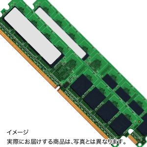  DDR3 PC3-10600  2GBx2