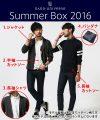 ナノ・ユニバース 2016年夏の福袋 Summer Box 2016 計5点入って 7,000円