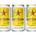 [トクホ] SAPPORO+ノンアルコールビール 350ml×24本