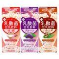 ポッカサッポロ プラス乳酸菌豆乳飲料 3種計48本