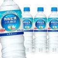 アサヒ おいしい水プラス 「カルピス」の乳酸菌 PET600ml×48本