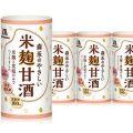 森永のやさしい米麹甘酒 125ml×60本
