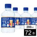 カルピス 守る働く乳酸菌 L-92 200mlPET×48本