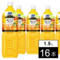 アサヒ バヤリース ホテルブレックファースト オレンジブレンド100 PET1.5L×16本 1,999円 1本あたり125円 超激安特価