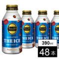 伊藤園 TULLY'S COFFEE BARISTA'S THE ICE 微糖アイスコーヒー ボトル缶 390ml×48本