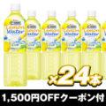 C1000レモンウォーター PET900ml×24本