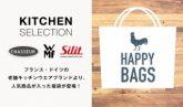 楽天市場でふるさと納税 肉・うなぎで人気の宮崎県都農町 ポイント最大10倍キャンペーン
