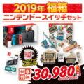 Nintendo Nintendo Switch 本体 Joy-Con(L)/(R)グレー