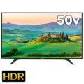 SHARP AQUOS 4T-C50AH2 50V型4K液晶テレビ