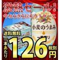 キリン 一番搾り 小麦のうまみ500m×48本