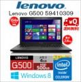 Lenovo G500 59384952 15.6型ワイド液晶ノートPC