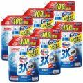 [50%OFFクーポン] アタック 3X 詰め替え 大容量 1320g×6個 1,715円!の他、洗濯洗剤・柔軟剤が安い!