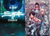 Kindleマンガ 99円以下キャンペーン「ルパン三世」シリーズや「じゃりン子チエ」「少年アシベ 」など4,000点以上!