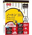 ノートン 360 デラックス 3年3台版 パッケージ版 9,980円 超激安特価