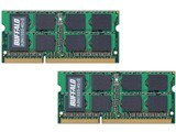 BUFFALO A3N1333-4GX2 PC3-10600 Mac用 DDR3メモリ 4GBx2