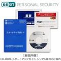 ESET CITS-ES07-001-D01 パーソナル セキュリティ 2014 1年1ライセンス 簡易パッケージ版