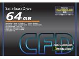 CFD CSSD-S6M64NM4Q 2.5インチ 高速SSD 64GB SATA