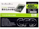 CFD CSSD-S6T480NTS2Q TOSHIBA製SSD採用 SATA 3.0対応 高速SSD 480GB