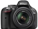 NIKON D5200 ダブルズームキット 2410万画素 デジタル一眼カメラ