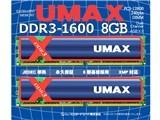 UMAX Cetus DCDDR3-8GB-1600OC DDR3 PC3-12800 デスクトップ用メモリ 4GB×2
