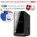 Lenovo H515s 57323902 デスクトップPC