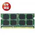 ELECOM MF-MSU208GBK USBメモリー 8GB