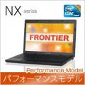 FRONTIER FRNX7IHDA/D Core i7搭載 15.6型液晶ノートPC