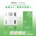 OMRON HZA-GH1-SET1 遺伝子検査キット&体重体組成計