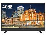 maxzen J40SK03 40V型デジタルフルハイビジョン液晶テレビ