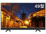 maxzen JU49SK03 49V型 4K対応 IPS 液晶テレビ
