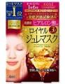 [1円] KOSE クリアターン プレミアム ロイヤルジュレマスク (ヒアルロン酸) 4回分