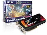 MSI N465GTX-M2D1G GeForce GTX465搭載 ビデオカード