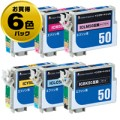 EPSON NRE-IC50-6PACK 詰め替えインクカートリッジ