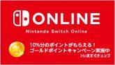 アマゾン PlayStation 4/5商品で使える500円OFFクーポンプレゼントキャンペーン開催中!