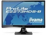 IIYAMA ProLite E2273HDS 21.5型液晶モニター