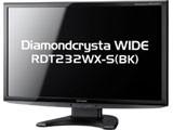 MITSUBISHI RDT232WX-S IPSパネル採用 23型光沢液晶モニター