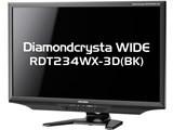 MITSUBISHI Diamondcrysta WIDE RDT234WX-3D 23型ワイド液晶モニター