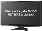 MITSUBISHI Diamondcrysta WIDE RDT273WLM 27型ワイド液晶モニター