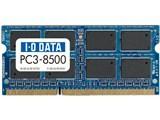 アイオーデータ SDY1066-1G ノート用メモリ SODIMM DDR3 PC3-8500 1GB