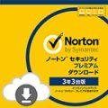 [プライムデー] ノートン セキュリティ プレミアム 3年3台版などPCソフト (マイクロソフト、ノートン、ESET) が超激安特価