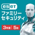 ESET ファミリー セキュリティ ダウンロード3年版 3,900円 Windows・Mac・Android 5台まで