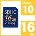 ハンファ・ジャパン SDHCカード