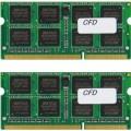 CFD W3N1333F-4G/N PC3-10600 4GB×2 ノート用メモリ