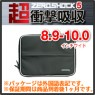 ELECOM 超衝撃吸収 ZEROSHOCK PC向け インナーバッグ