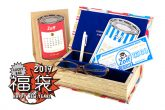 Zoff オンラインストア 7,560円分のメガネお買物券付き福袋を6,000円で販売中!