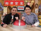Amazonプライムビデオ 「大阪チャンネルセレクト」など対象チャンネルが2ヶ月間月額99円キャンペーン開催中!