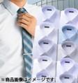 洋服の青山オンラインストア スタイリッシュドレスシャツ10枚セット福袋