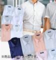 洋服の青山オンラインストア 半袖ドレスシャツ10枚セット福袋